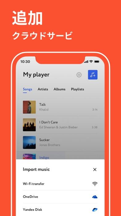音楽アプリオフラインみゅーじっくプレーヤー Musicのおすすめ画像3