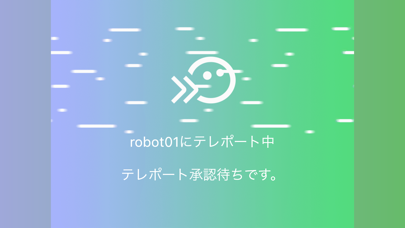 Telepotalk紹介画像4