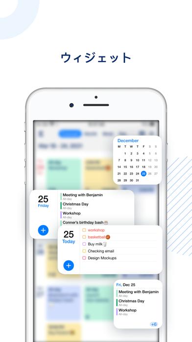 Tiny Calendar Proのおすすめ画像6