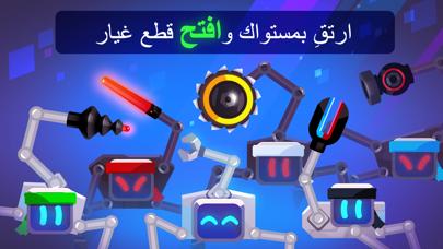 Robotics!لقطة شاشة4