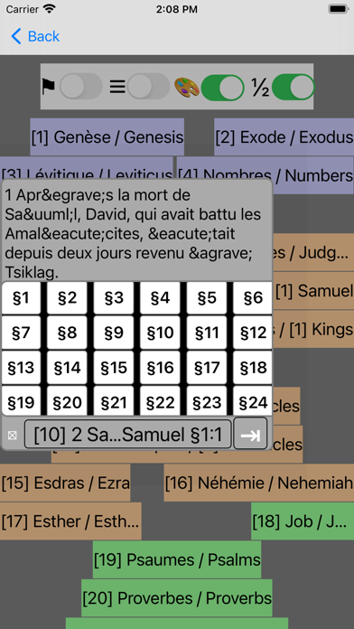 La Bible(Louis Segond Frenchのおすすめ画像4