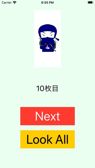 ニンジャモンジャ screenshot 4