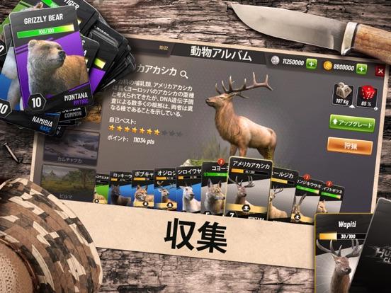 Hunting Clash: 動物シューティングゲーム 3Dのおすすめ画像4