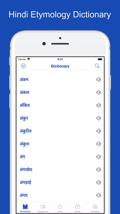 Hindi Etymology Dictionary