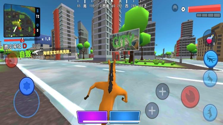 Animal Battle Royale screenshot-6