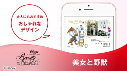 https://is3-ssl.mzstatic.com/image/thumb/PurpleSource114/v4/ca/75/2f/ca752fe1-33bf-df5b-e8e5-6b0d568733bf/75e5e14b-a7f3-40ef-9d59-30073bd2e7a0_app_Disney04__U00282_U0029.jpg/406x228bb.jpg