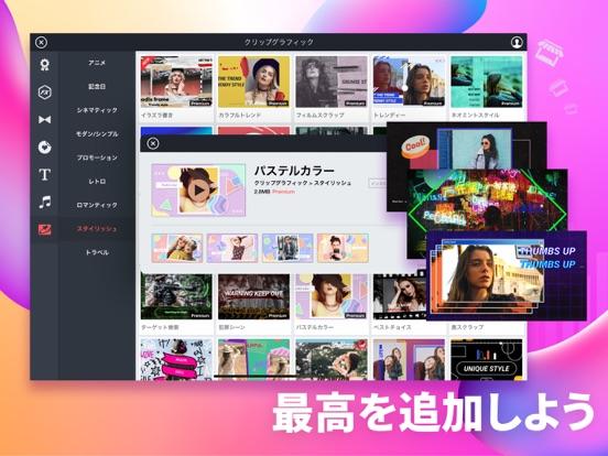 https://is3-ssl.mzstatic.com/image/thumb/PurpleSource114/v4/cb/07/1a/cb071a53-6cdb-2863-3d04-6916ae48deec/a6ffe873-45d9-4d1e-b5c3-18b8b9b5597a_02-10-JP-iPad_12.9inch-2732x2048.jpg/552x414bb.jpg