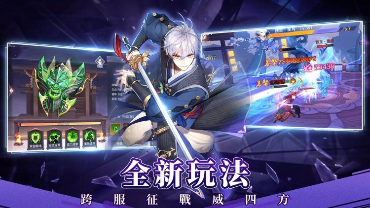 天姬物語 screenshot-4