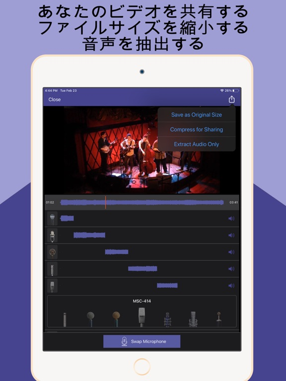 https://is3-ssl.mzstatic.com/image/thumb/PurpleSource114/v4/cd/b4/bb/cdb4bb44-1151-8634-1c33-266729c19cb4/21cff459-0362-4b11-a60e-81a5e7ca4bf4_MSV_iPad_Pro_SC5.jpg/576x768bb.jpg