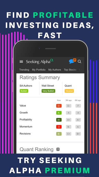 Seeking Alpha: биржа и новостиСкриншоты 7