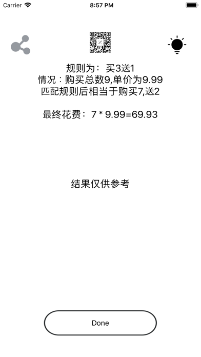 https://is3-ssl.mzstatic.com/image/thumb/PurpleSource114/v4/cd/dc/b9/cddcb99a-c90b-18e4-06d6-269477a83725/f6d402f1-a384-42cf-99cb-ca34e626e214_Simulator_Screen_Shot_-_iPhone_8_Plus_-_2020-09-14_at_20.57.47.png/392x696bb.png