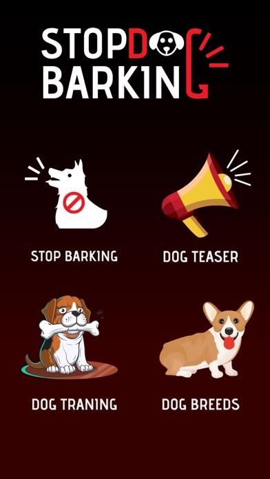 やめる 犬 吠える ノイズのおすすめ画像1