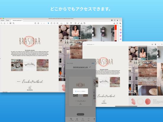 Adobe Scan: OCR 付 スキャナーアプリのおすすめ画像10