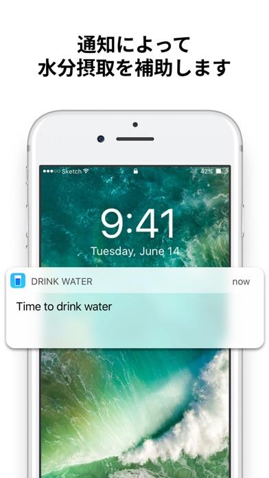 Drink Water - リマインダーを飲むのおすすめ画像1