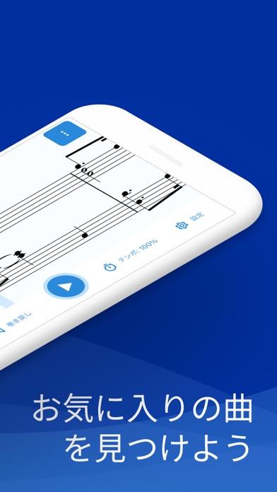 MuseScore:シートミュージックのおすすめ画像2