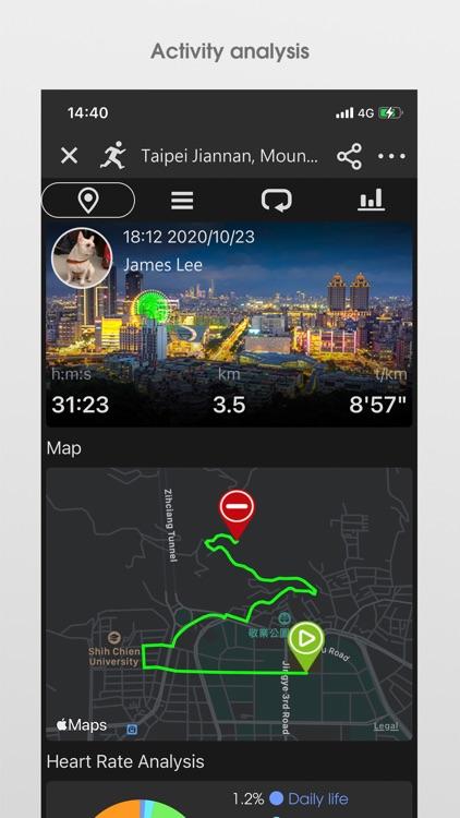 Alatech Fitness screenshot-4