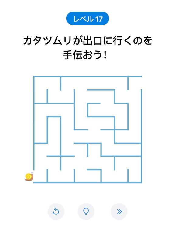 ブレインテスト (Easy Game) - ひっかけパズルのおすすめ画像2