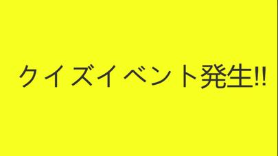SuQuiz紹介画像5