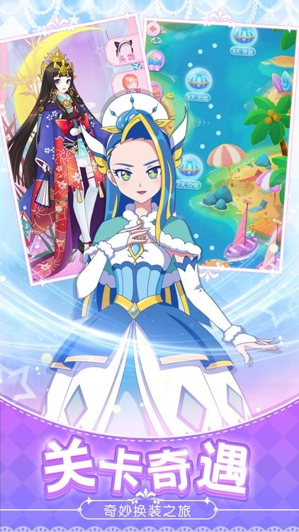 巴啦啦魔法变身4——小魔仙公主换装游戏