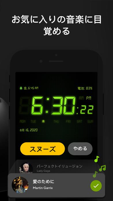 目覚まし時計 メイトプロ:スリープタイマー、アラームクロックのおすすめ画像3