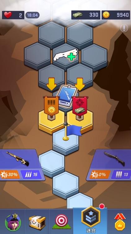全民神枪手2-第一人称离线射击游戏 screenshot-5
