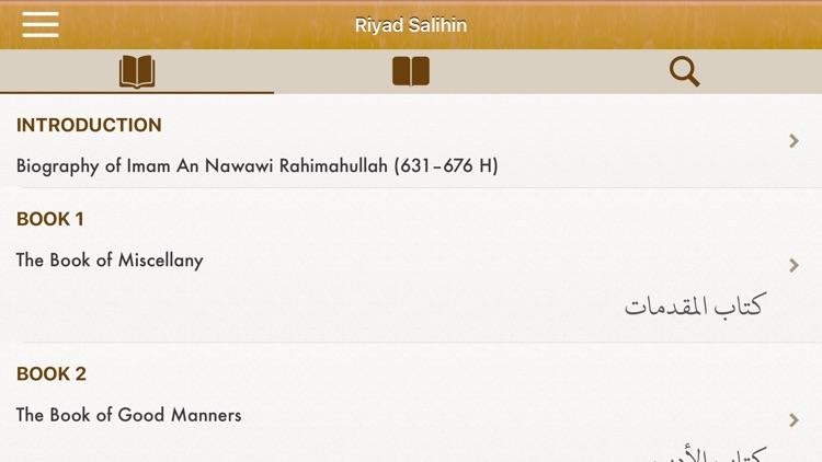 Riyad Salihin: English, Arabic screenshot-6