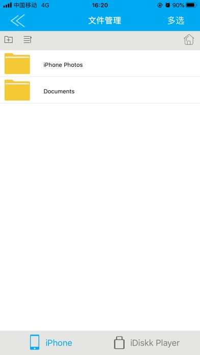 iDiskk Playerのおすすめ画像4