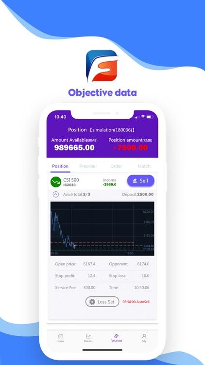 FunSmart screenshot-3