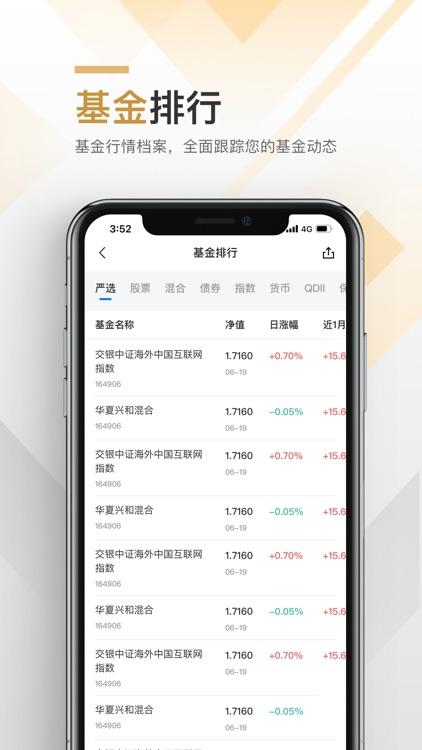 全球资讯_见闻VIP-全球股市财经头条新闻资讯 by Shenzhen Qianhai Brics Financial ...