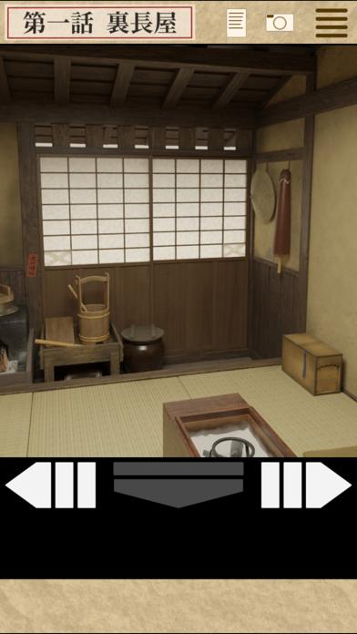 椿忍法帖のおすすめ画像3