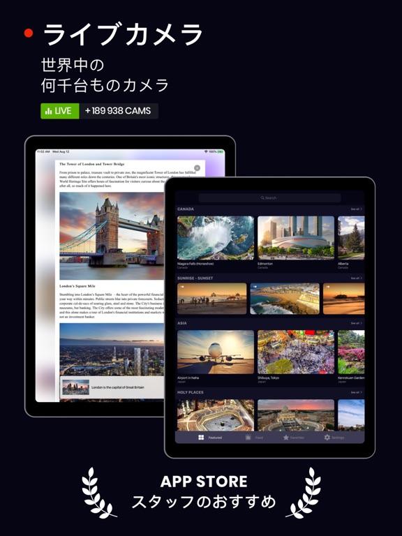 https://is3-ssl.mzstatic.com/image/thumb/PurpleSource114/v4/e4/a0/81/e4a081a3-8aa3-e438-f27c-be9115d31ffb/7e99ae1b-f3d6-42d8-b9ba-d0e7029d0b95_Ipad_JP_01.jpg/576x768bb.jpg