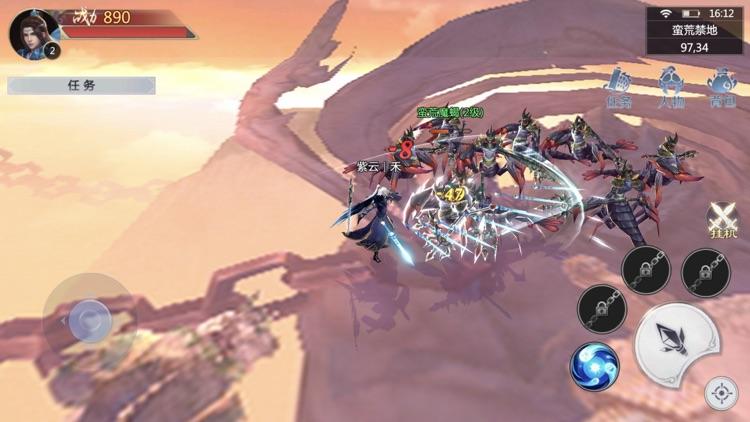 剑来封仙-国风修仙动作游戏 screenshot-6