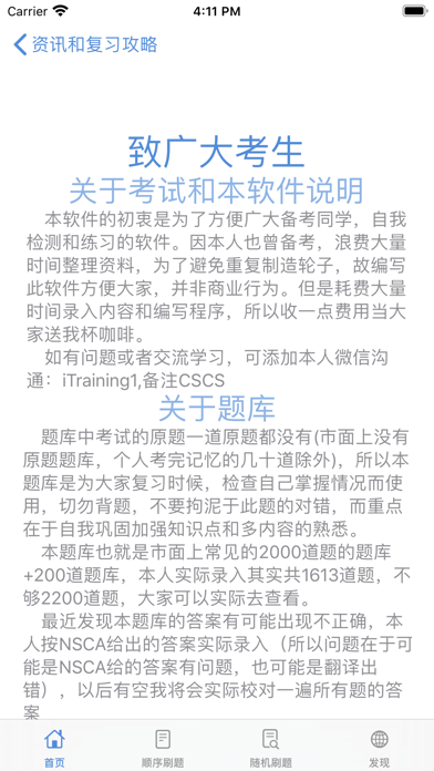 https://is3-ssl.mzstatic.com/image/thumb/PurpleSource114/v4/e5/70/d5/e570d529-03d0-7030-7735-81951e99d9b0/1b34bcbf-028e-464f-983f-c0c6847c5ac3_Simulator_Screen_Shot_-_iPhone_8_Plus_-_2020-09-05_at_16.11.38.png/392x696bb.png