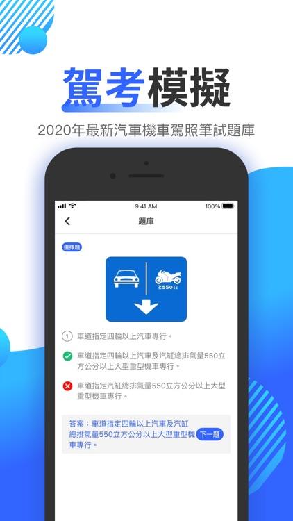 8891汽車-新車中古車買車賣車專業平台 screenshot-8