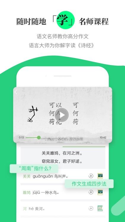 涵芬 screenshot-4