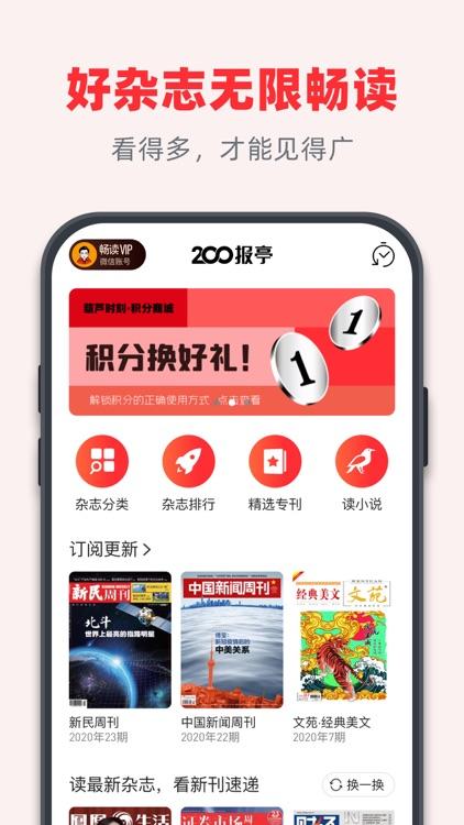 葫芦时刻 screenshot-0