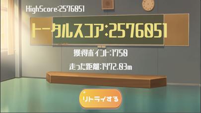 誘惑に負けるな!Study Run screenshot 4