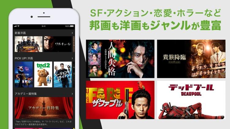 Hulu / フールー 人気ドラマや映画、アニメなどが見放題 screenshot-4