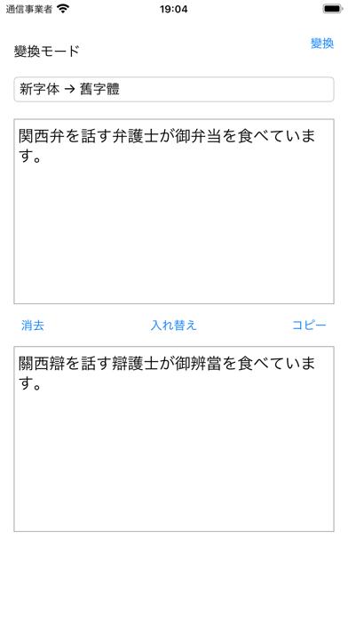 Kyujitaiのおすすめ画像1