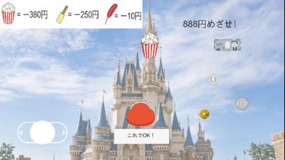 Catch Money!! screenshot 3