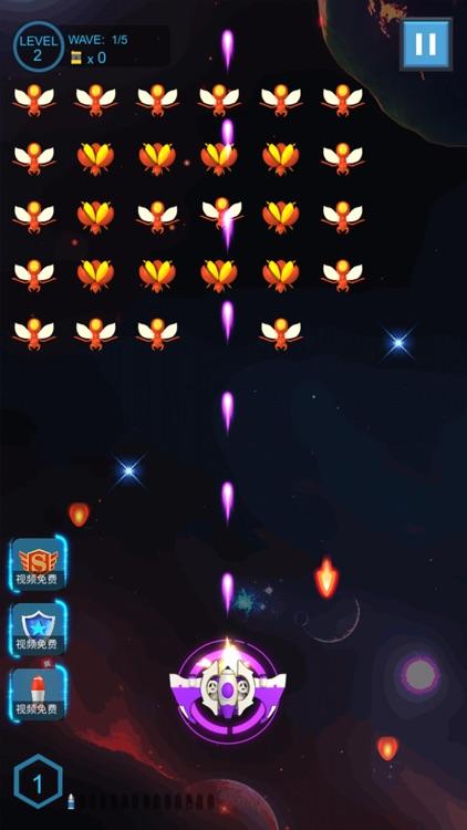 飞机战纪风云 - 太空星际射击游戏