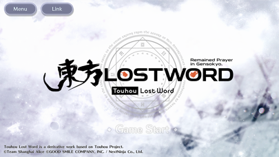 Touhou LostWord screenshot 1
