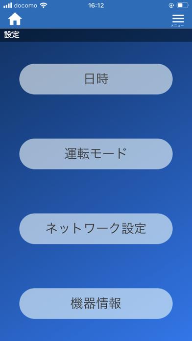 ELIIY CLOUD for POWER iE5 GRID紹介画像5