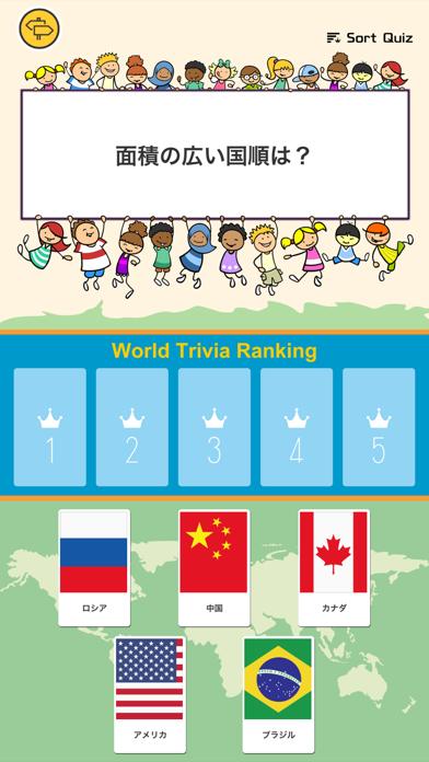 雑学ならべかえ クイズゲーム:Sort Quiz紹介画像1