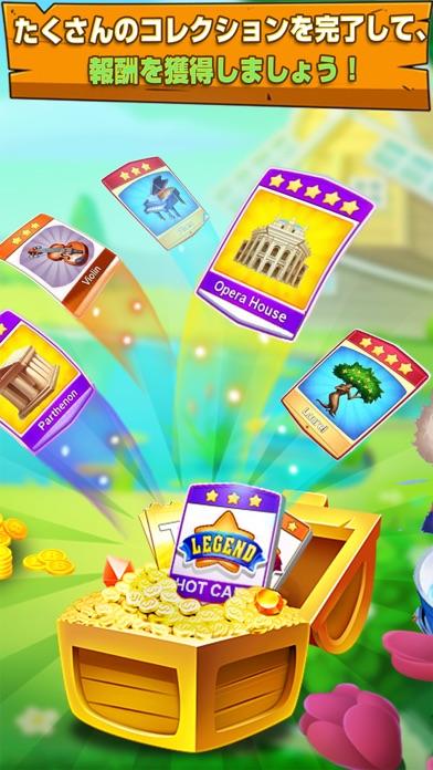 ビンゴ パーティー・人気のカジノゲームのおすすめ画像4