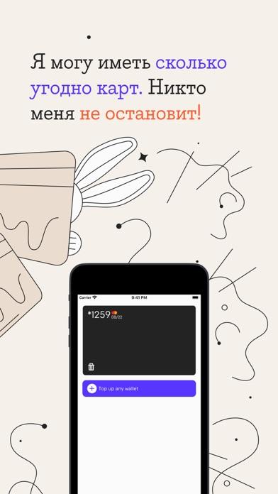 Mercuryo: Биткоин КошелекСкриншоты 3