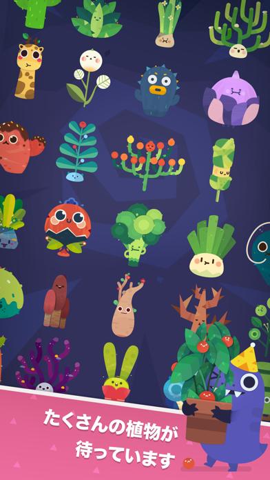 Pocket Plantsのおすすめ画像4
