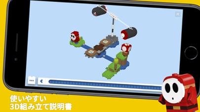 LEGO® Super Mario™のおすすめ画像3