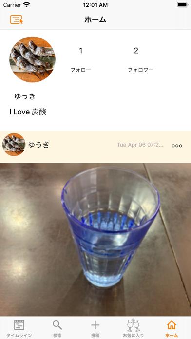 cLink screenshot 5