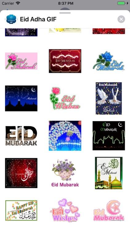 Eid Adha GIF screenshot-4